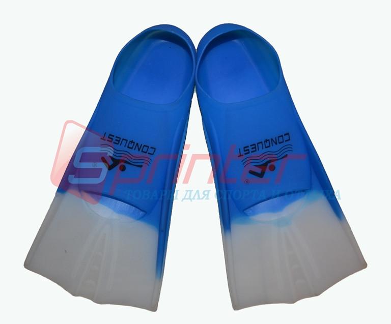 Ласты короткие для бассейна. Р. 42-44.2737. Синие