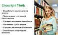Chocolight Think Vision - для улучшения работы мозга и нервной системы, фото 6