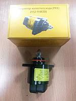 Регулятор (датчик) холостого хода ВАЗ 2109 - 21099, ВАЗ 2110- 2115, ВАЗ 1117-1119  ― производства России, фото 1