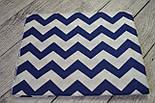 Лоскут ткани №117а  с синими зигзагами, размер 25*80 см, фото 2