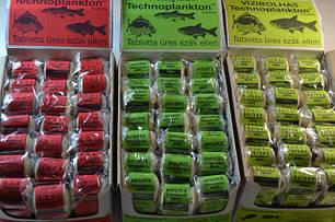 Технопланктон насадки бойли