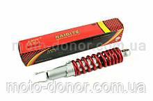 """Амортизатор для скутера GY6, DIO ZX 310mm, регульований """"NDT"""" (червоний металік)"""