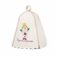 Шапка для бани и сауны с вышивкой 100% шерсть Принцесса