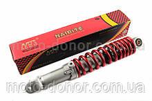 """Амортизатор для скутера GY6, DIO ZX 310mm, регульований """"NDT"""" (червоний)"""