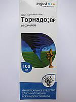 Торнадо  100мл гербицид защита растений от сорняков