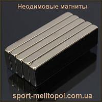 Магниты прямоугольные 40Х10Х5 сила 8 кг