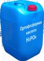 Ортофосфорная кислота 85%