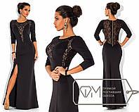 Красивое вечернее элегантное черное платье с разрезом на ноге  . Арт-3291/23