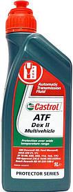 Масло трансмиссионное Castrol АТФ Dex II Multivehicle 1л