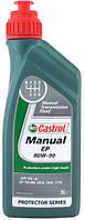 Масло трансмиссионное Castrol ЕР Manual 80W-90 GL-4 1л