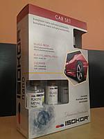 Защитное Ваше авто с помощью ISOKOR CAR SET