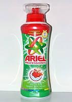 Пятновыводитель Ariel professional 1 л.