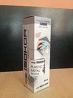 Надежное покрытие ISOKOR Plastic Metal Reviver для пластика и металла