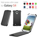 Коричневый чехол для Samsung Galaxy S4 (i9500)