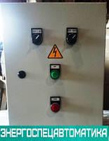 Ящики управления освещением ЯУО-9602
