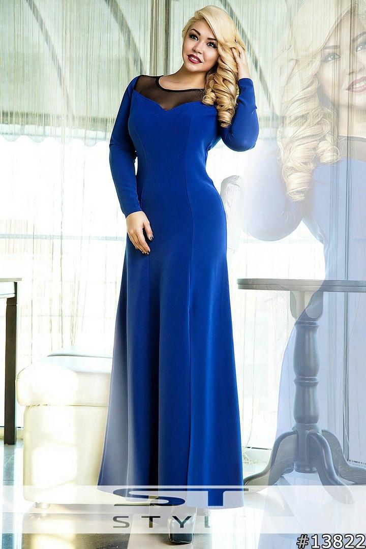 Батальное женское платье в пол с длинными рукавами