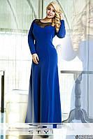 Батальное женское платье в пол с длинными рукавами , фото 1