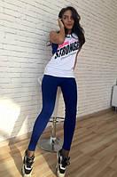 Женский синий костюмчик-тройка для фитнеса