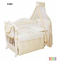 Детская постель Twins Romantik R-003 Baloniki 6 эл