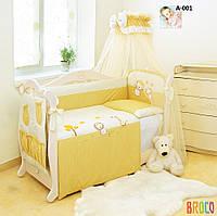 Детская постель Twins Evolution A-001