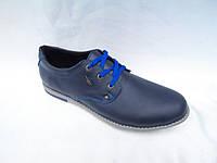 Мужские комфортные туфли-лодочки из натуральной турецкой кожи