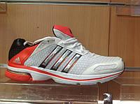 Кроссовки мужские Adidas SUPERNOVA GLIDE 4M v20657