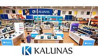 Торговая марка KALUNAS Новинка!!!