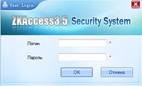 Биометрическая и бесконтактная система доступа ZKAccess 3.5