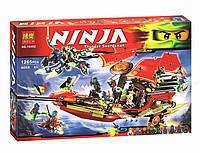 "Конструктор bela ninja ( ninjago) 10402 ""дар судьбы"" ,1265 деталей"
