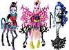 Monster High. Коллекция «Слияние монстров» («Freaky Fusion»)