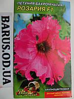 Семена цветов Петуния Розария F1 бахромчатая