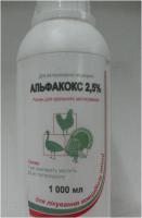 Альфакокс 1 л ветеринарный препарат для профилактики и лечения кокцидиоза