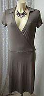 Платье женское летнее легкое вискоза стрейч миди бренд Marc O'Polo р.46-48 5769