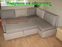 Кухонный уголок Прометей with Velcro pads 1500х1800мм