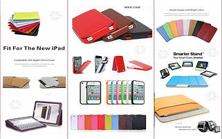 Чехлы и аксессуары для мобильных телефонов и планшетов