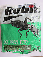 Рубит от медведки  гранулы 200 гр