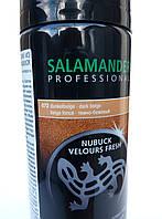 "Спрей краска 072 ""Nubuk Velours"" Salamander для нубука, замши и велюра"