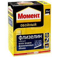 Клей для обоев Момент Флизелин (250 гр)