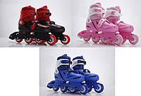 Ролики RS16001 6шт р,S 31-34, пласт,рама,колеса свет, PVC, 3 цвета в сумке