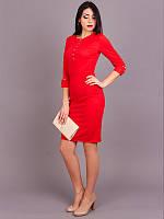 Стильное и модное платье