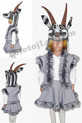 Детский костюм Козы рост 134