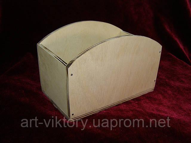 Короб (15 х 9,5 х 10,5 см)