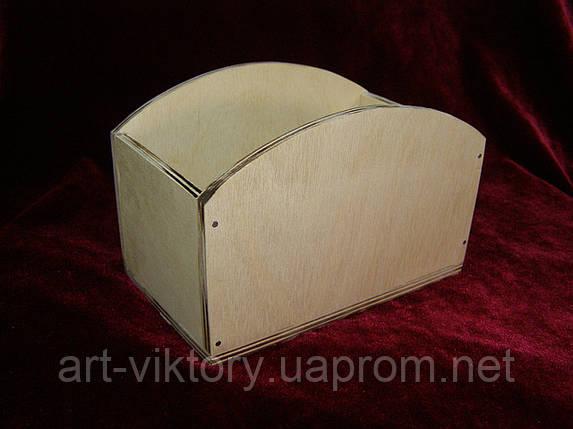 Короб (15 х 9,5 х 10,5 см), фото 2