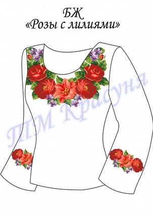 """Заготовка женской сорочки-вышиванки БЖ """"Розы с лилиями"""", фото 2"""