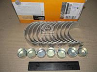Вкладыши шатунные Р1 ЯМЗ 236 (производитель ДЗВ) 236-1000104 Р1