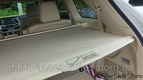 Бежевая шторка полка в багажник Toyota Highlander 2014-16 новая оригинал