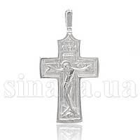 Серебряный нательный крестик с распятием и молитвой 801