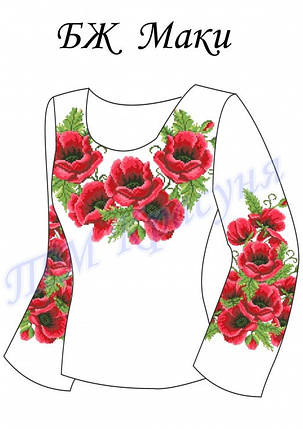 """Заготовка женской сорочки-вышиванки БЖ """"Маки"""", фото 2"""