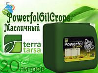 Powerfol Oil Crops (Масличный).Комплекс микроэлементов+ стимуляторы роста