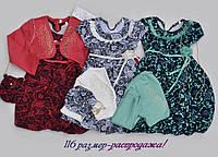 Платье с болеро и сумочкой для девочки 92-98р.